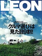 LEON0725_1